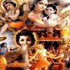 Sri Krishna Life Events & Dates (Born 18 June 3229 BCE)