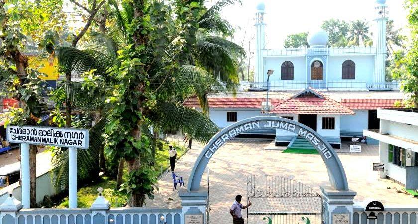 Cheraman Juma Masjid, First Mosque in India during 629 CE