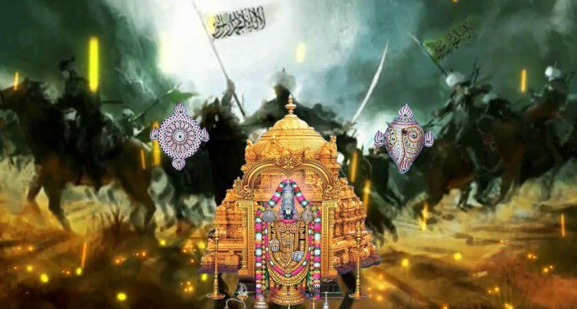 How Tirumala Temple survived Islamic Invasion