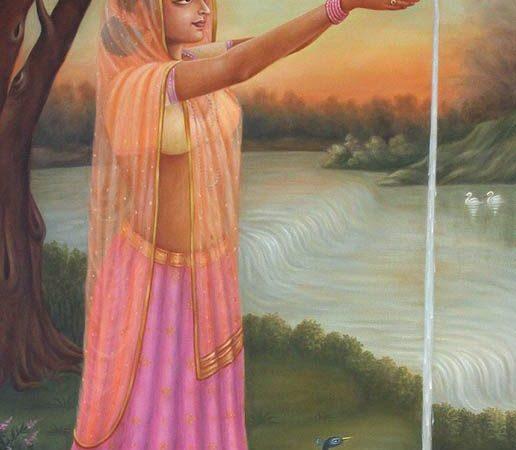 Seetha performed Sandhya Vandanam in Ramayana
