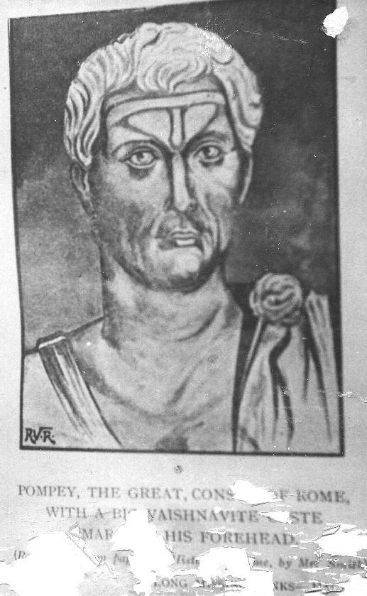 pompey roman with hindu vaishnav tilak