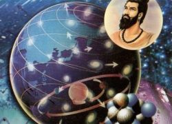 Vaishesika Sutras by Kanada describe Laws of Motion & Concept of Atom