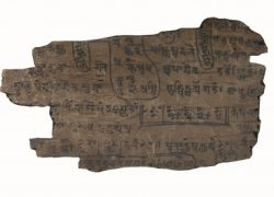 Bakhshali Manuscript, Ancient Indian Mathematics