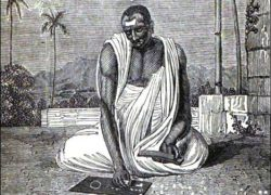 BrahmaGupta, Ancient Mathematician introduced concept of 'Negative Numbers' & Theorem on Cyclic Quadrilaterals