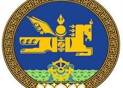 Koke Mongke Tengri – BLUE GOD of the Mongols