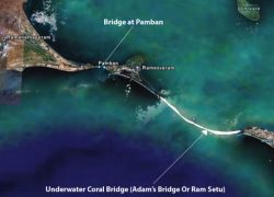 Rama Setu or Adam's Bridge