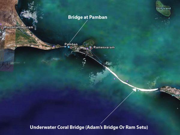 Rama Setu or Adam's Bridge