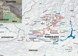 Ancient Gandhara Kingdom (Kandahar, Afghanistan)