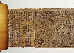 Diamond Sutra, First Printed Book on 11 May 868 CE
