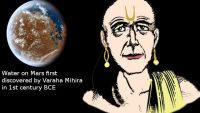Water on Mars first discovered by VarahaMihira in 1st Century BCE