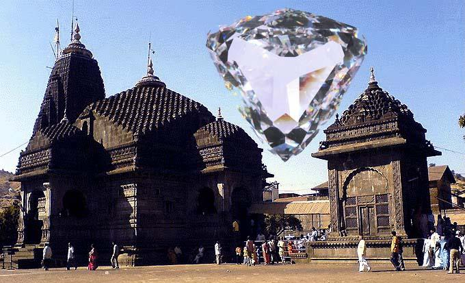 Nassak Diamond from Trimbakeshwar Temple, in Lebanon Museum