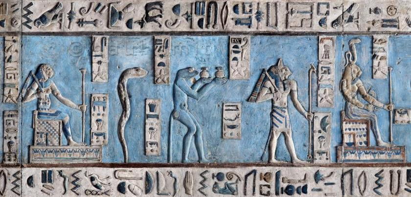 Egypt Dendera Temple animal headed humans