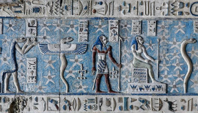 Dendera Temple Snakes