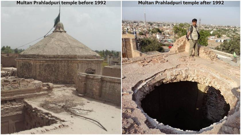 Multan Prahladapuri Temple Before and After 1992