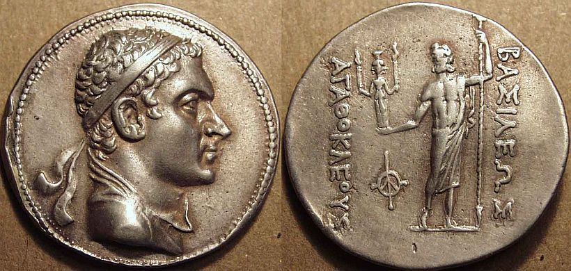 Agathocles Dikaios Coin