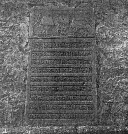 Ateshgah siva inscription