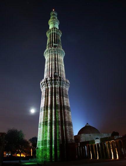 Qutub Minar Dhruv Sthambh
