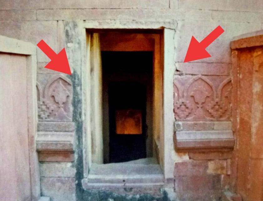 Fatehpur Sikri Rajput Door