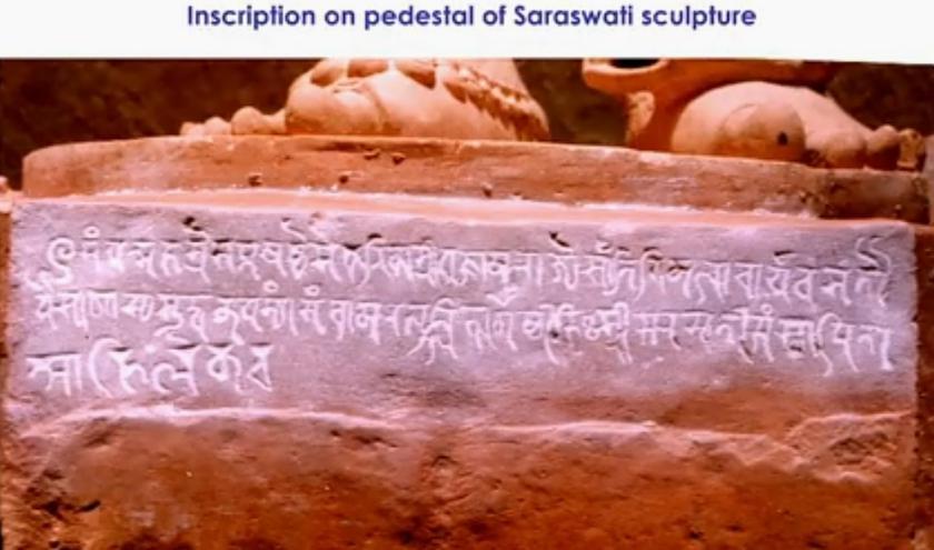 Fatehpur Sikri Saraswati Pedestal Sanskrit Inscription