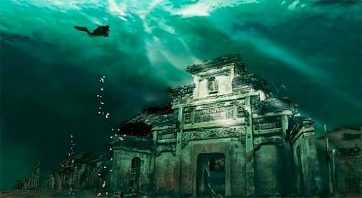 lion city in qiandao lake china