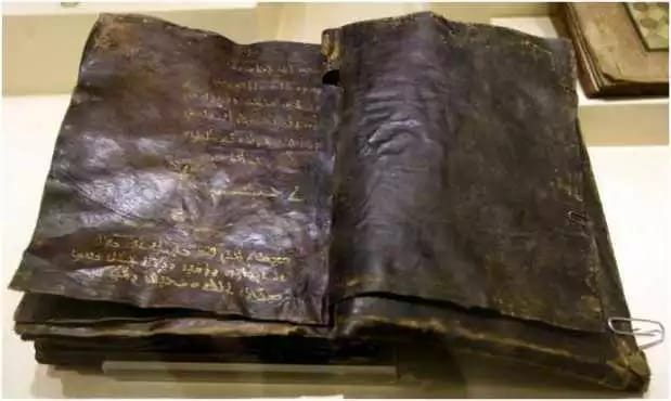 1500 years old Bible