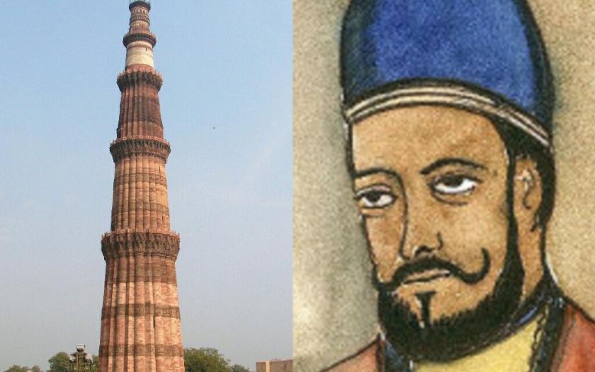 Qutbuddin Minar