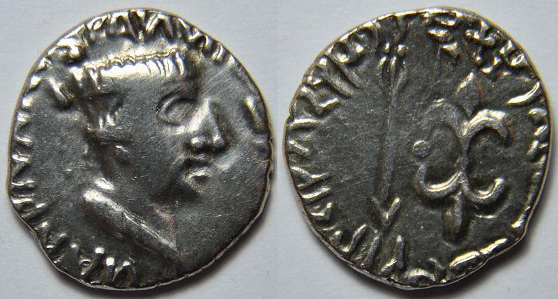 Drachme Nahapana Coin