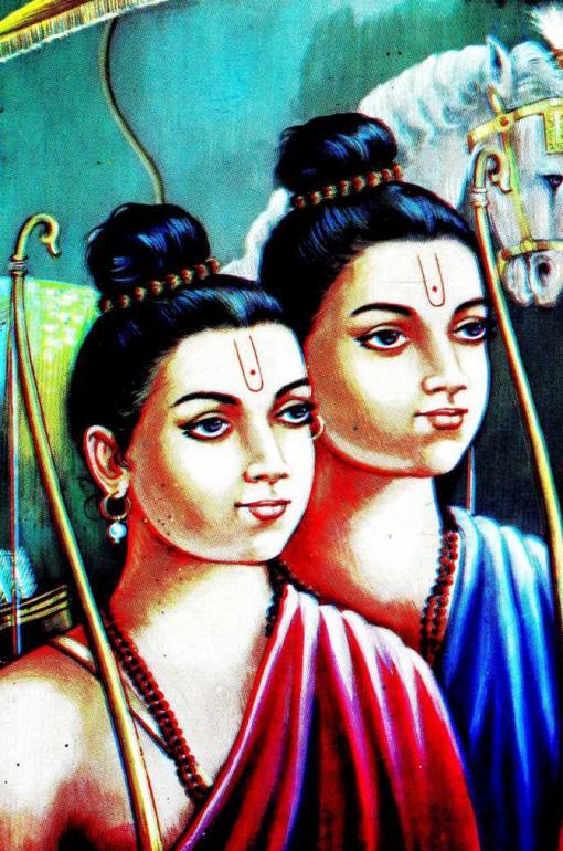 Lord Rama Lineage, Ikshvaku Dynasty