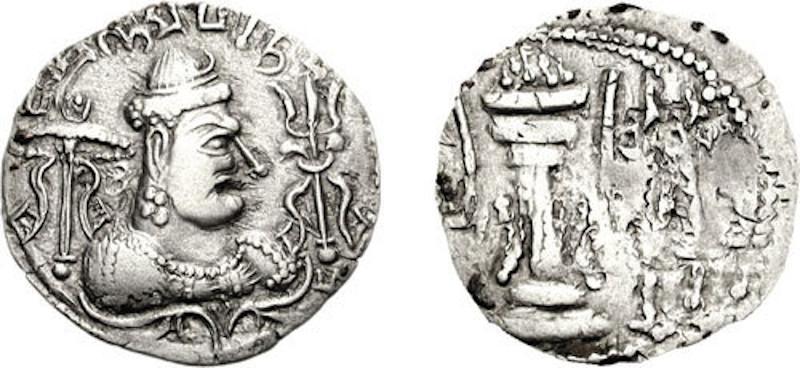 Mihirakula Kashmir King Coin