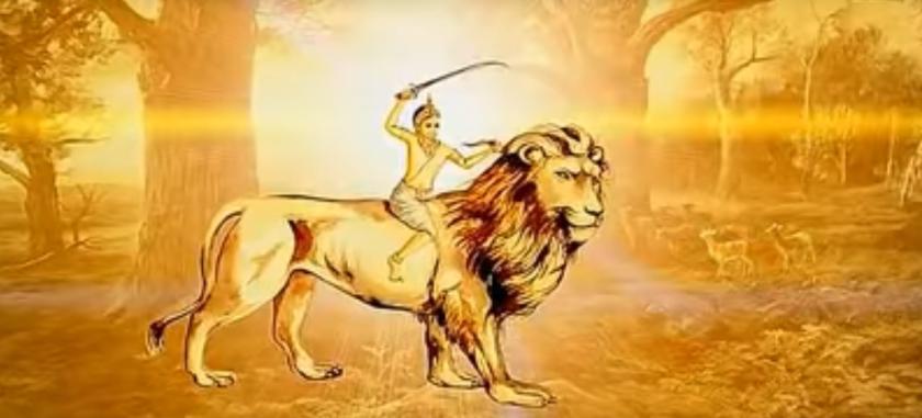 Satavahana on Lion