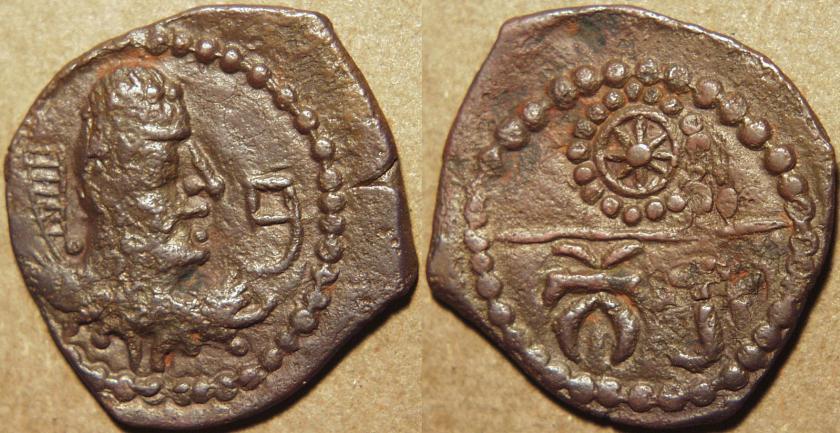 Toramana Kashmir King Coins