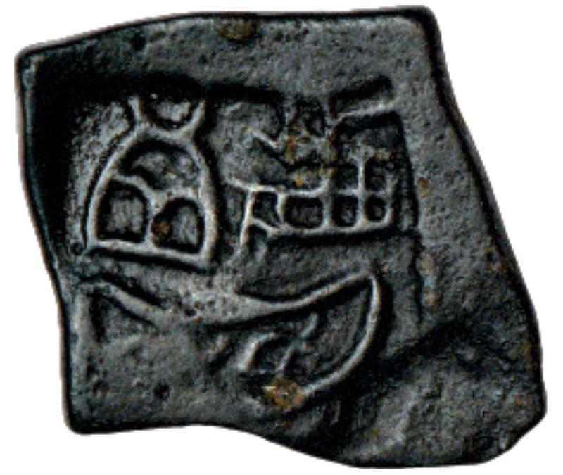 Malwa Coins 150 BCE