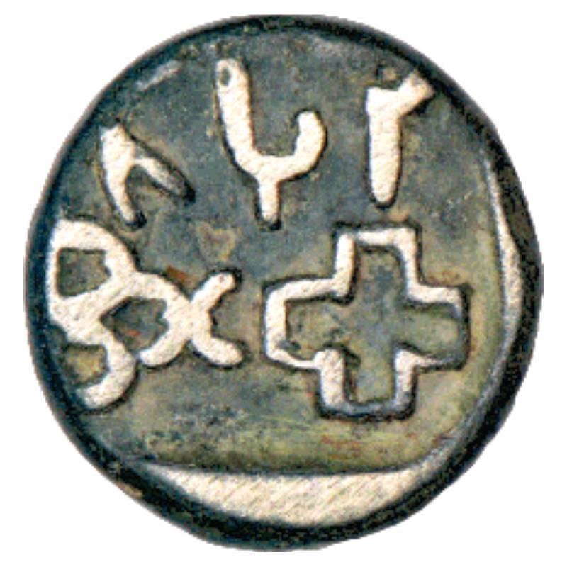 Malwa Coins 200 BCE