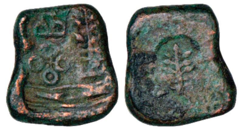 Malwa Coins Damaru