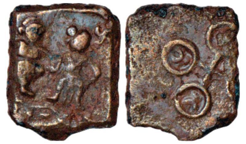 Malwa Coins Ujjain Symbol