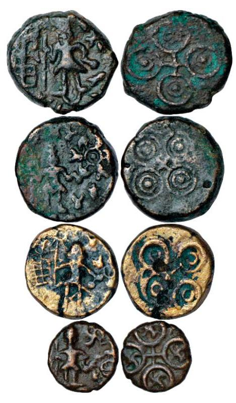 Malwa Coins Ujjain Series