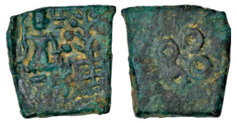 Malwa Coins Yogic Man