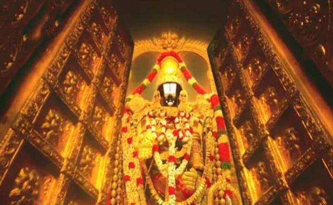 Tirumala Venkateswara Idol