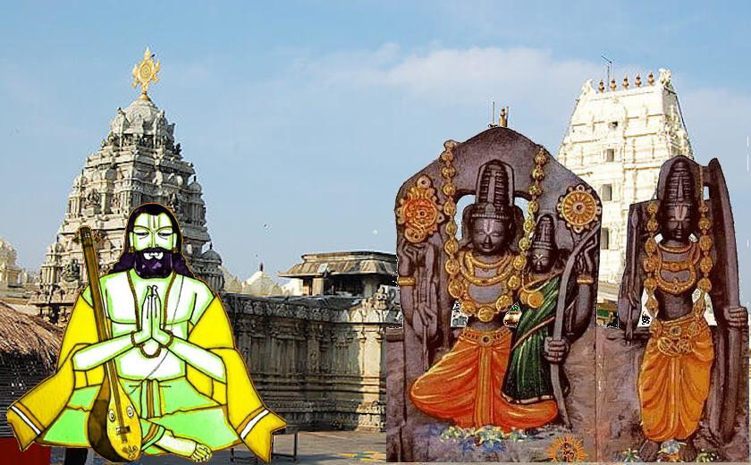Ramadasu Bhadrachalam Temple History