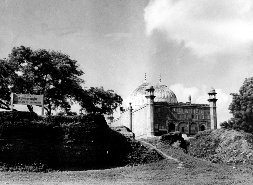 Mathura Sri Krishna Janmabhoomi in 1949