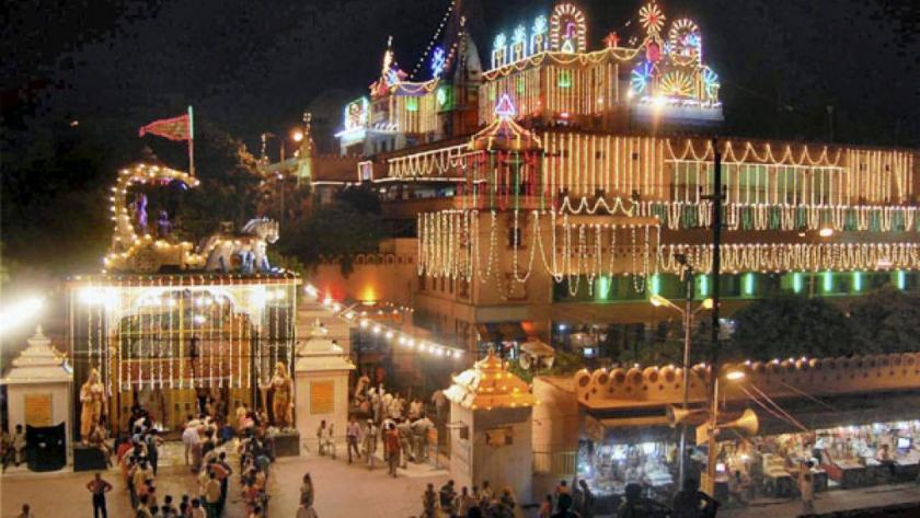 Mathura Sri Krishna Janmabhoomi
