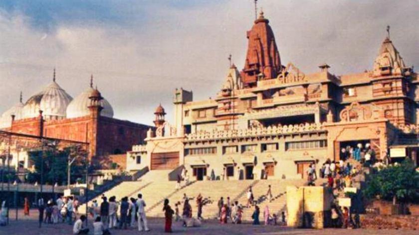 Mathura Krishna Janmasthan Temple Complex