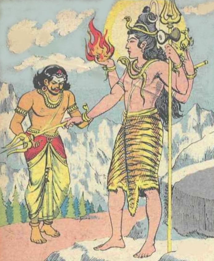 Madhu got Siva Trisool