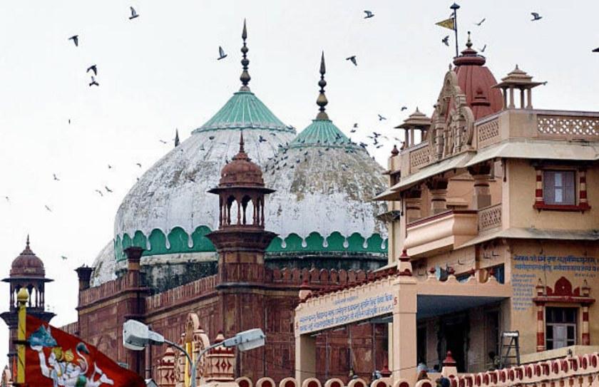 Mathura Shahi Idgah Masjid