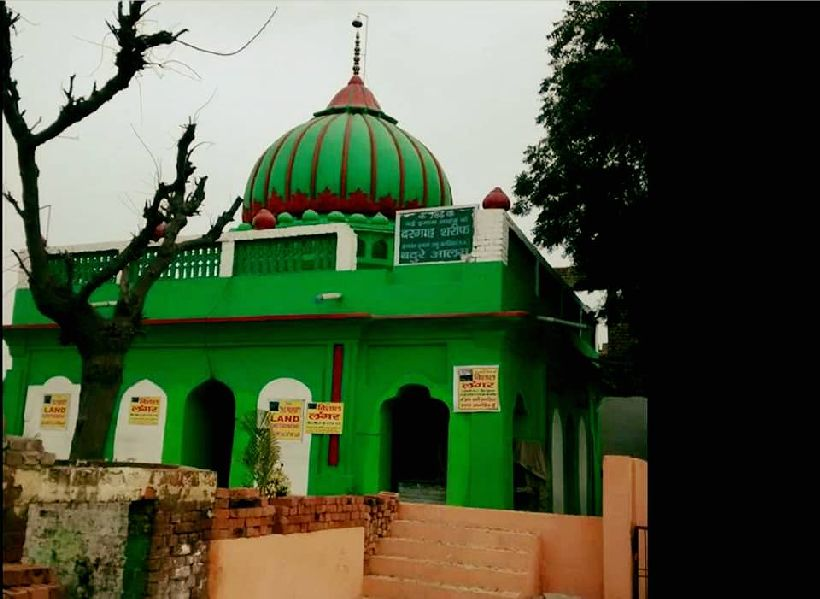 Hemachandra Vikramaditya Samadhi Sthal encroachment