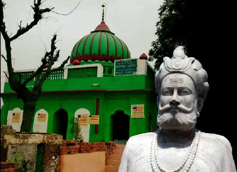 Raja Hemu Samadhi Sthal Dargah
