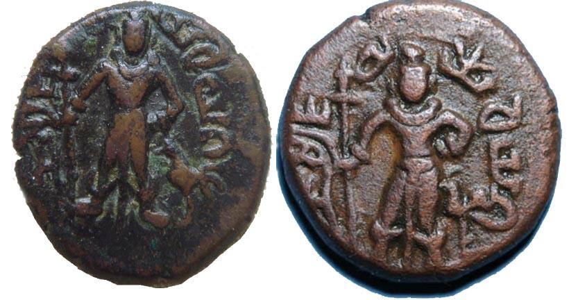 Karthikeya coins Yaudheyas
