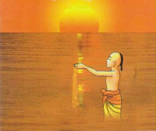 surya arghya (offering water to sun)