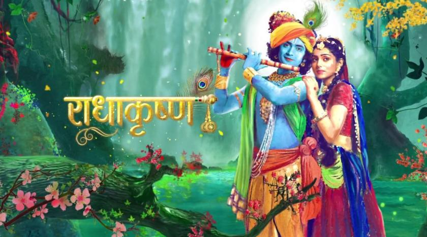 Fake Radha Krishna