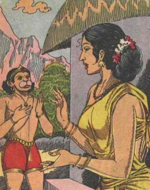Anjana son Hanuman